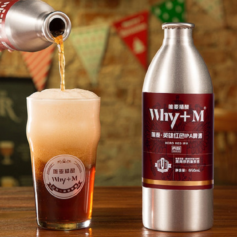 青岛唯麦精酿鲜啤酒IPA印度淡色艾尔整箱国产原浆精酿高度全麦铝