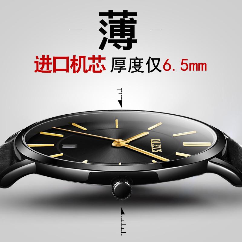 Наручные часы OLEVS