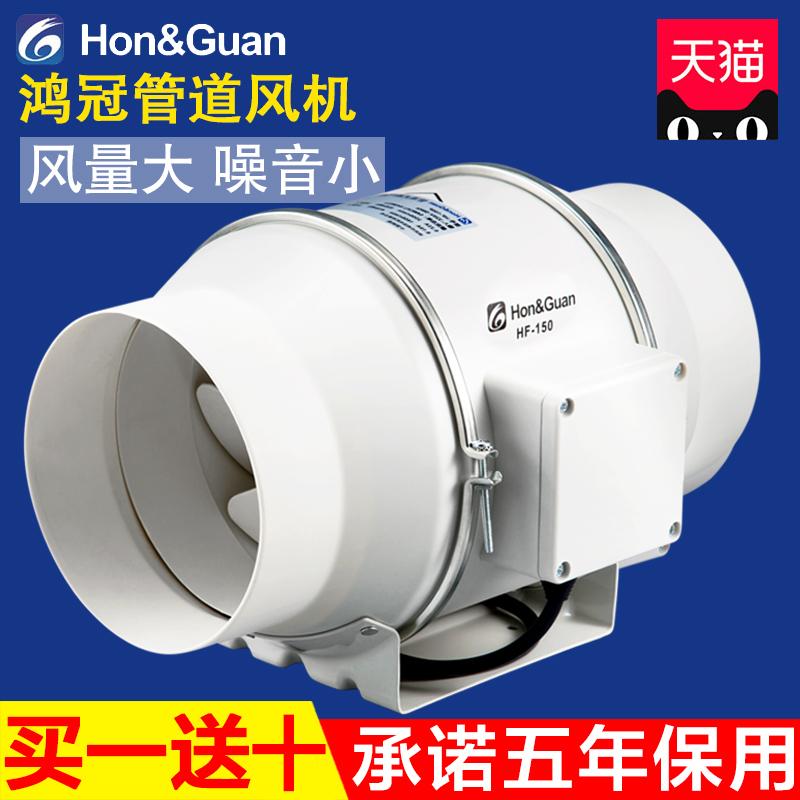 鸿冠管道风机150 厨房油烟抽风机排气扇 卫生间强力静音换气扇6寸