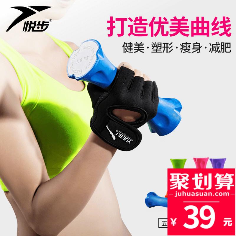 悦步健身瑜伽哑铃女士塑形手臂包胶哑铃狗亚是什么软件瘦身器材2KG一对包邮