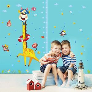 卡通身高贴纸墙贴画测量身高尺儿童房宝宝婴儿卧室房间幼儿园装饰