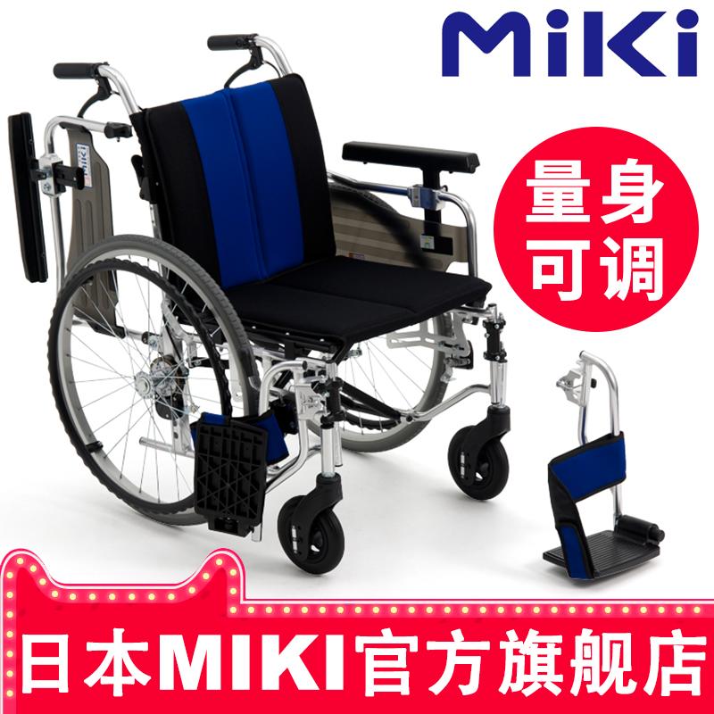 三贵MiKi轮椅车 MYU-4 免充气胎超轻便携折叠老人家用护理代步车