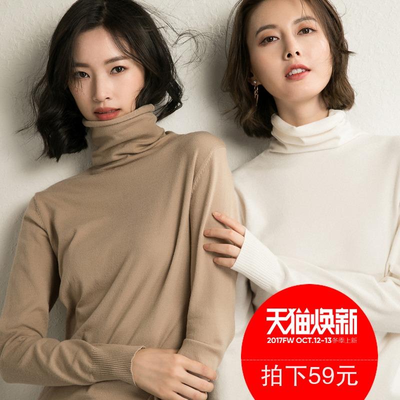 18秋冬款高翻领堆堆领羊气毛衣女打底毛衣保暖时尚休闲年轻人