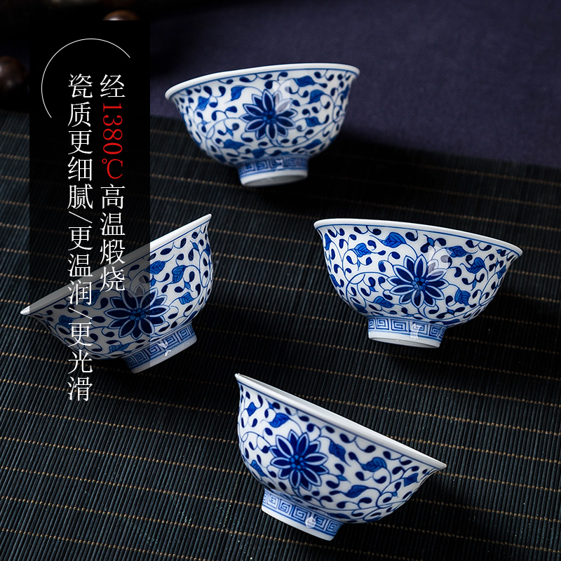 Hand - made master of kung fu tea sample tea cup of blue and white porcelain of jingdezhen ceramics individual cup single cup large household