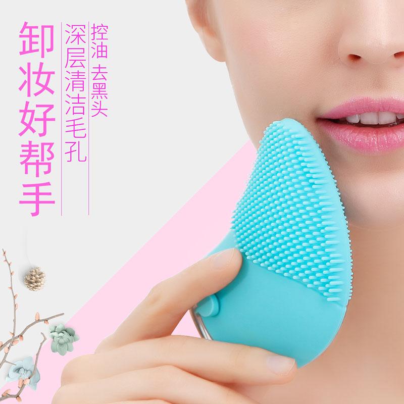 致美硅胶洁面仪电动洗脸仪器声波洗脸刷毛孔清洁神器充电式美容仪