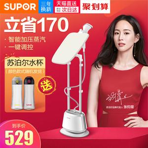 苏泊尔挂烫机家用挂立式蒸汽熨斗小型增压手持式智能烫衣服熨烫机
