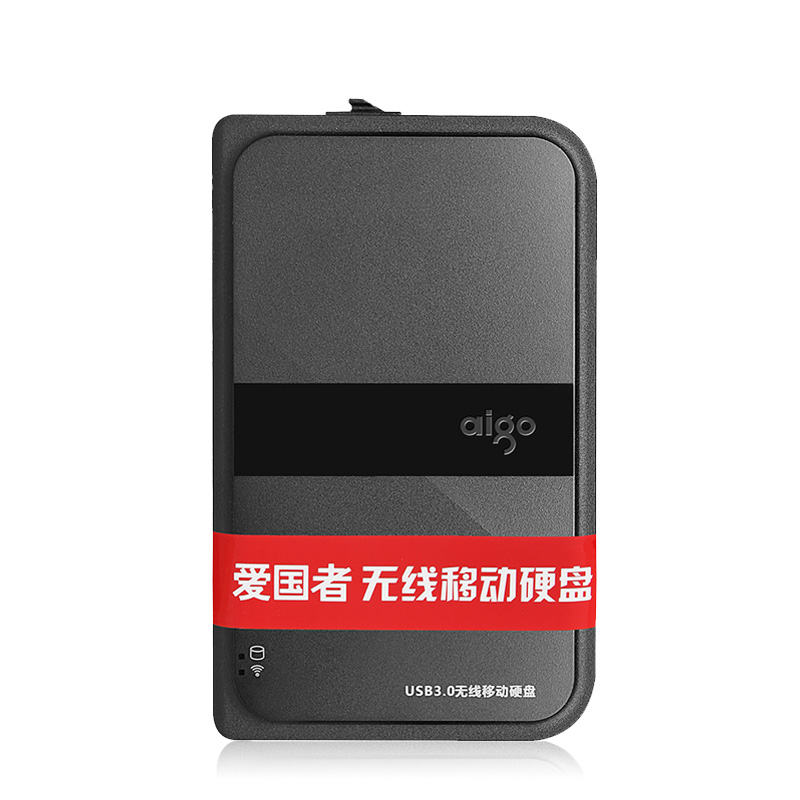 ~顺丰包邮 爱国者无线移动硬盘1t HD816 高速USB3.0 安卓苹果手机电脑两用 WiFi存储 移动硬移动盘 1tb