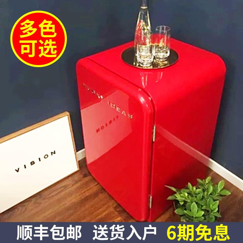哈士奇 BC-130RDA 复古冰箱小型时尚单门家用保鲜节能彩色小冰箱