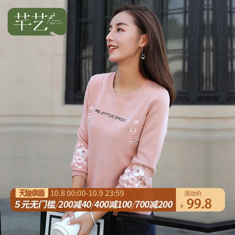 2甜美小清新卫衣女套头2018冬装新款韩版长袖加绒加厚保暖上衣