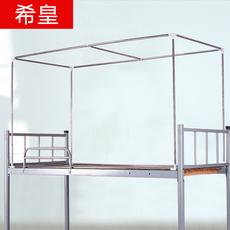 Балдахин Xi Huang xszj/01