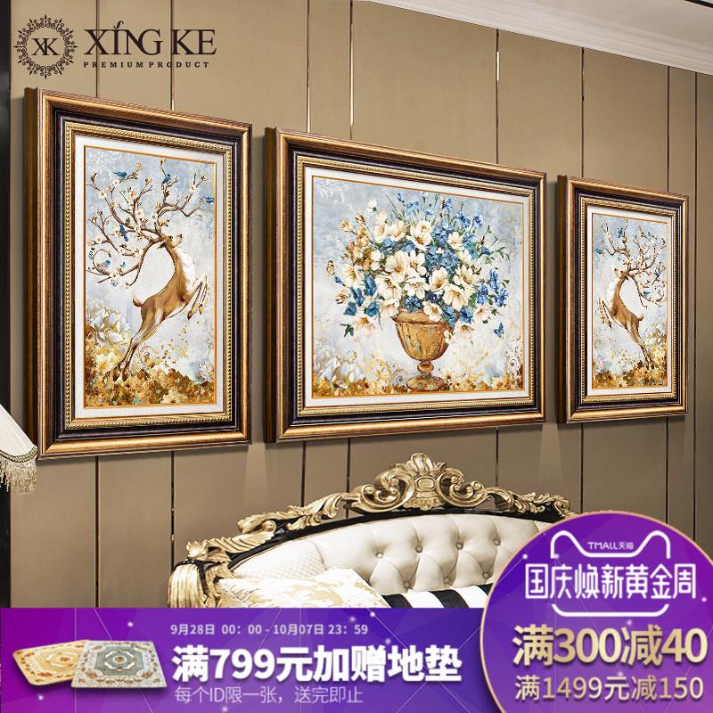 美式客厅装饰画三联画沙发背景墙画欧式大气玄关挂画花开富贵