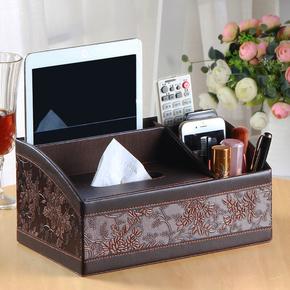 美式家用多功能纸巾盒抽纸盒可爱纸抽盒茶几客厅遥控器收纳盒创意