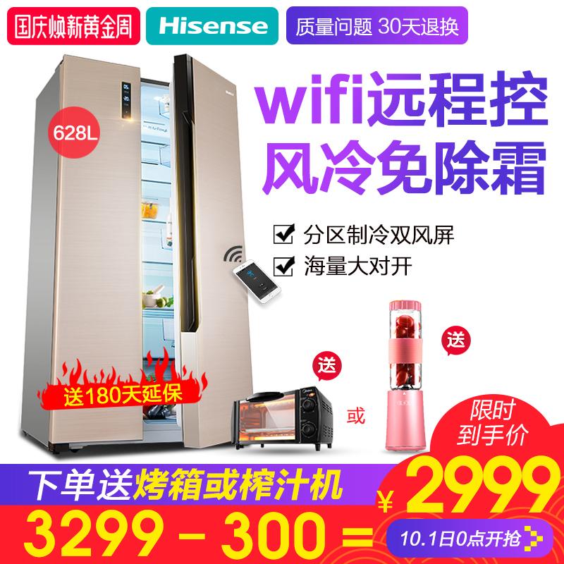 Hisense-海信 BCD-628WTET-Q大冰箱双门对开门智能家用 风冷无霜