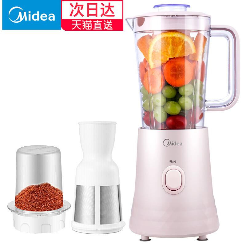 Midea-美的 WBL2521H 家用多功能电动小型研磨粉碎料理水果榨汁机