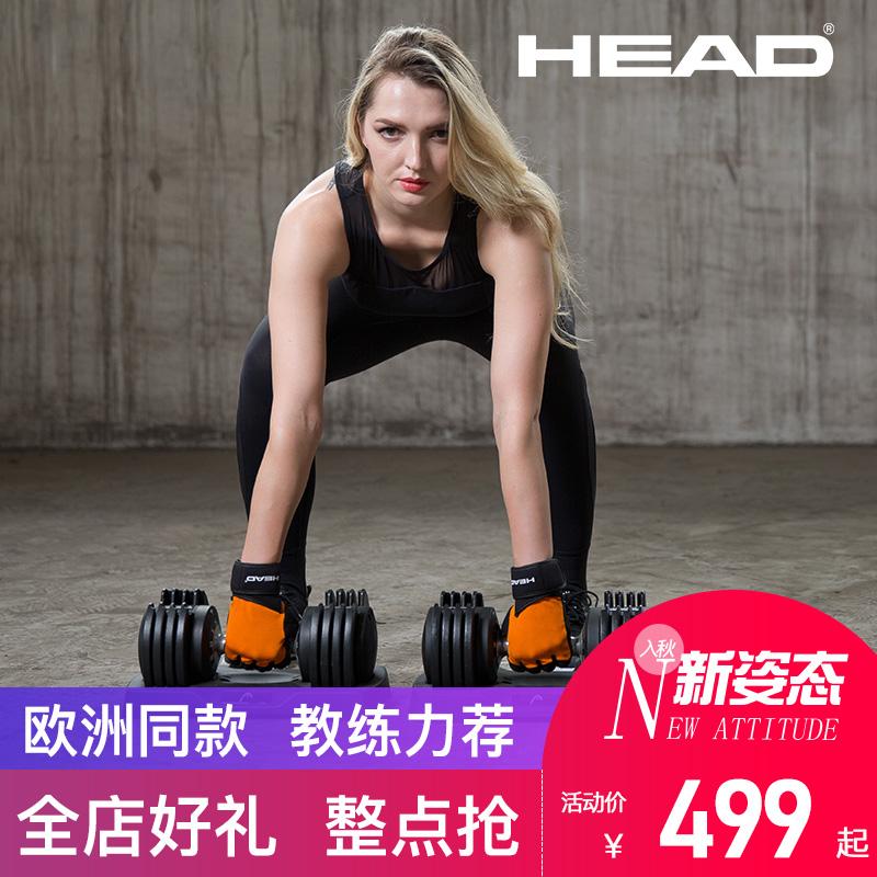 欧洲HEAD海德哑铃 男女可拆卸调节ag111.ap|开户健身器材钢制电镀哑铃套装
