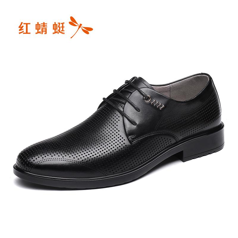 红蜻蜓真皮男镂空鞋 2018春季新款正品商务休闲透气打孔系带男鞋