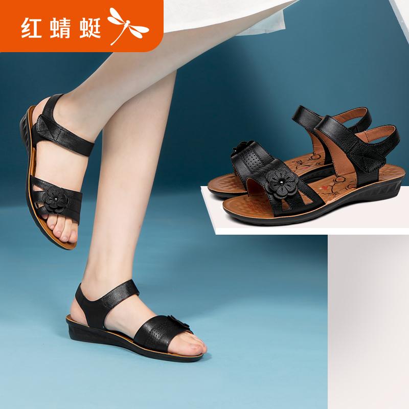 红蜻蜓 真皮女凉鞋 2018夏季新款正品休闲舒适透气牛皮妈妈鞋女鞋