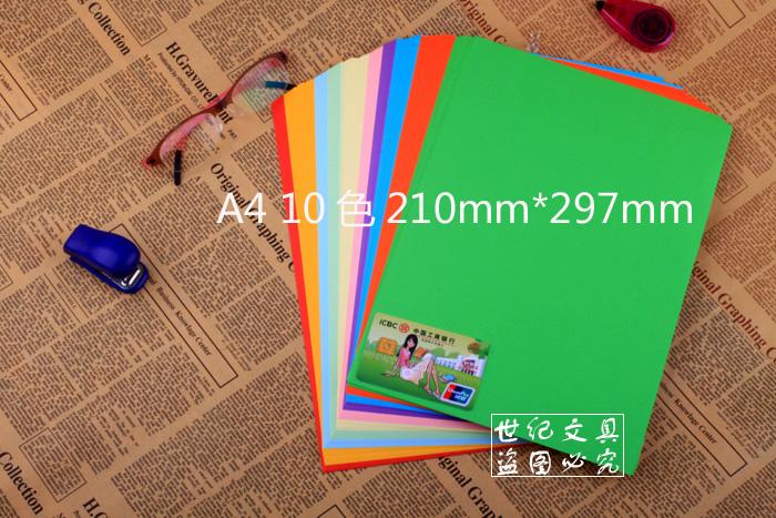 彩纸 手工纸彩纸折纸材料正方形儿童手工折纸卡纸千纸鹤折纸 免邮