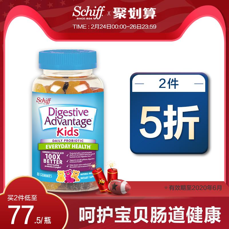 Schiff 旭福 Digestive Advantage 儿童益生菌助消化小熊软糖 水果味 80粒*2瓶