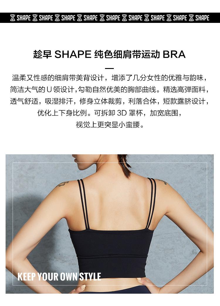 【省34元】无肩带内衣 TINCOCO 无钢圈一字肩隐形裹胸内衣