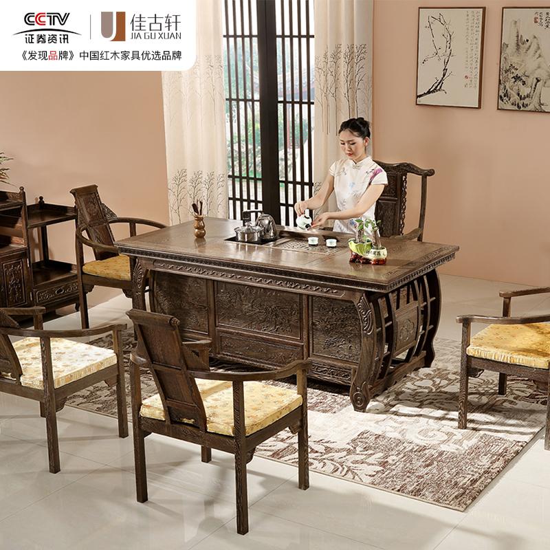佳古轩 鸡翅木红木家具中式茶桌椅组合实木仿古中式功夫客厅茶台