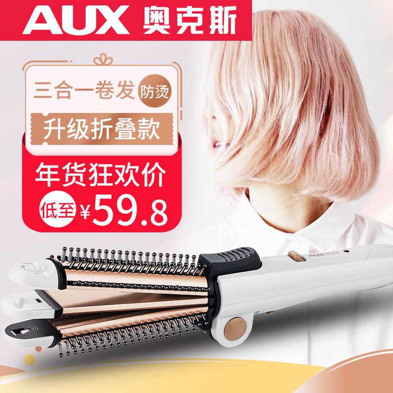 Утюжок для выпрямления волос AUX
