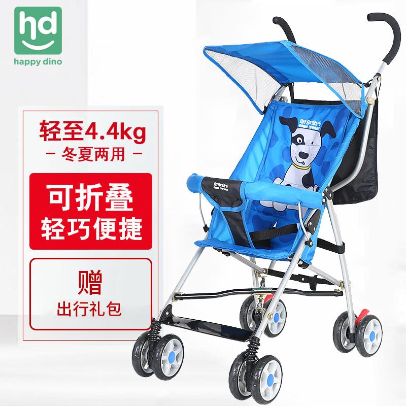 小龙哈彼婴儿推车轻便伞车宝宝四轮推车折叠儿童手推车LD303