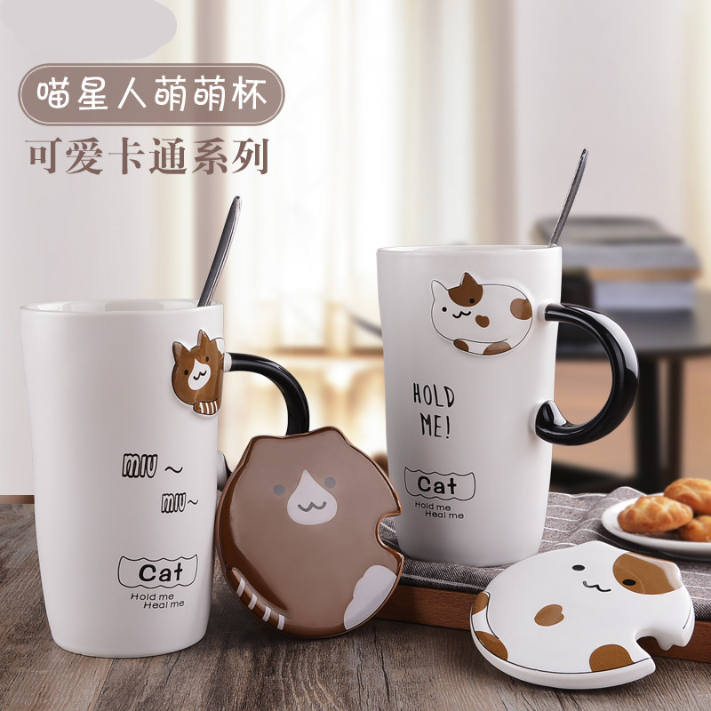 情侣杯茶杯北欧生日礼物马克杯可爱学生情侣简约猫咪大号成人套装
