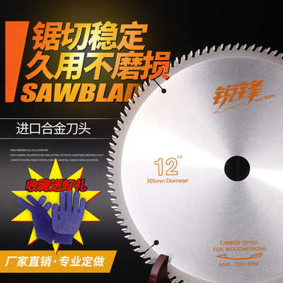 Imported alloy saw blade woodworking 4/7/9/10/12 inch Woodworking special saw blade circular saw bla...