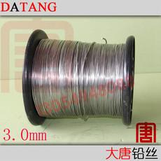 Канифоль 5kg 4.0 4.2 4.5 5.5mm