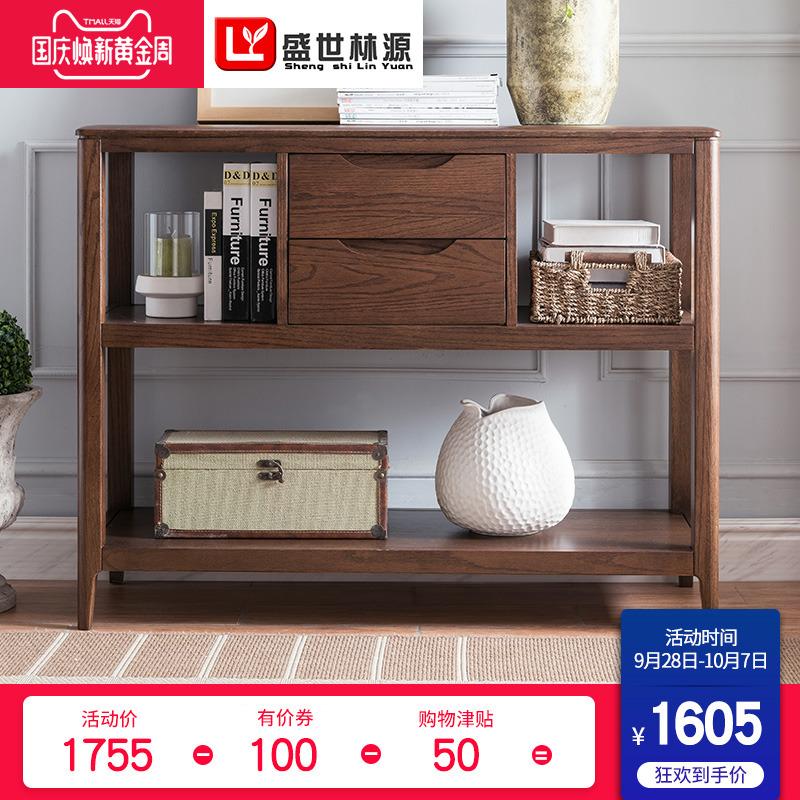 盛世林源纯实木高厅柜红橡木展示柜两抽实木边柜北欧现代客厅家具