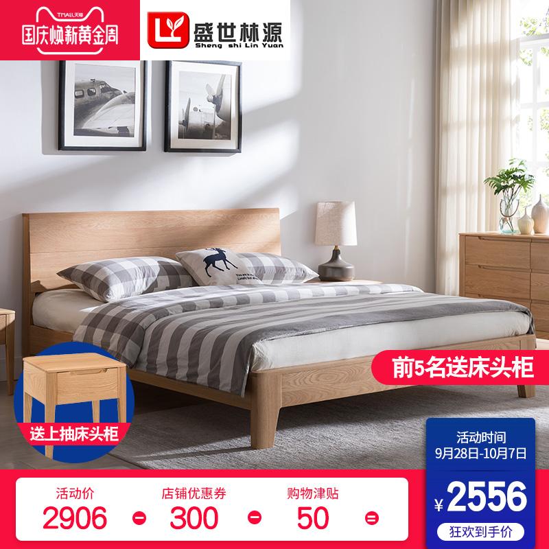 盛世林源白橡木床1.8米1.5现代简约卧室家具北欧原木全实木双人床