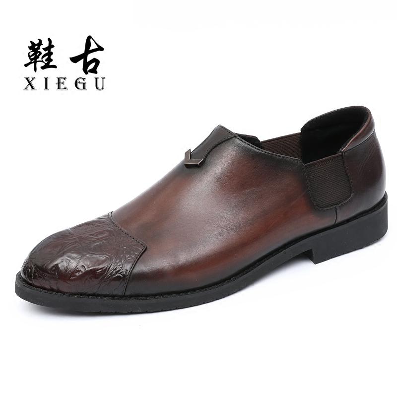 秋季皮鞋男英伦真皮尖头皮鞋鳄鱼纹男士商务正装欧版发型师鞋子潮
