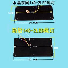 Лазерный противотуманный стоп сигнал Hao shuai