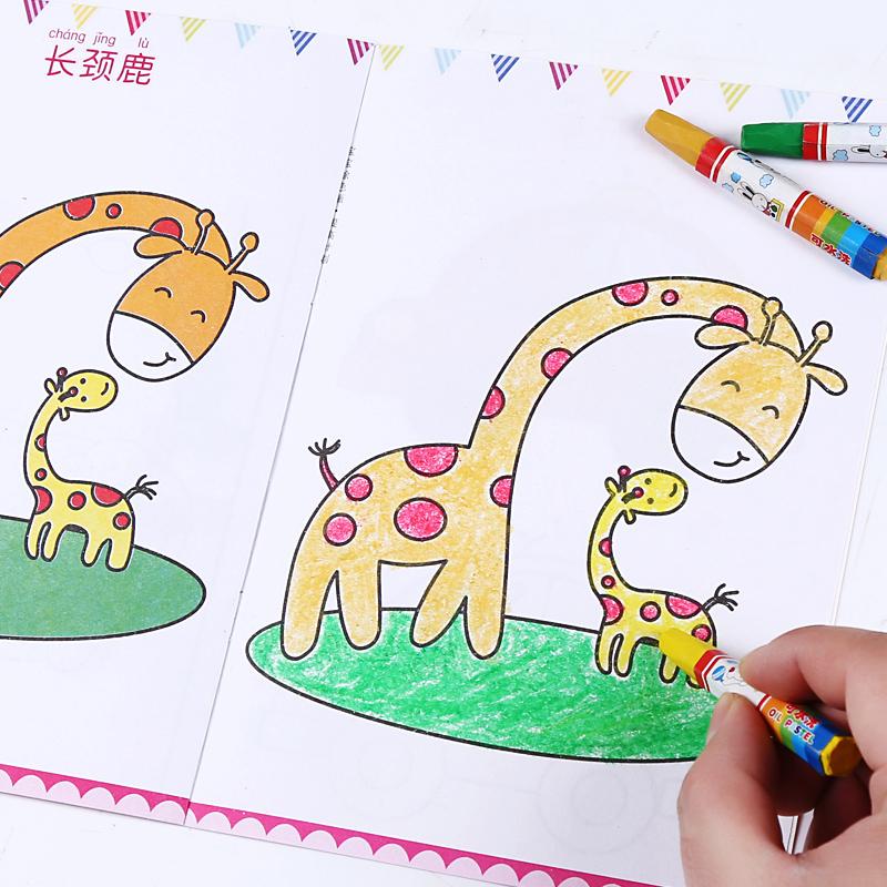 Libro de dibujo para niños para colorear álbum de pintura de la ...