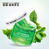 PTR Cucumber Gel Masque, 150g