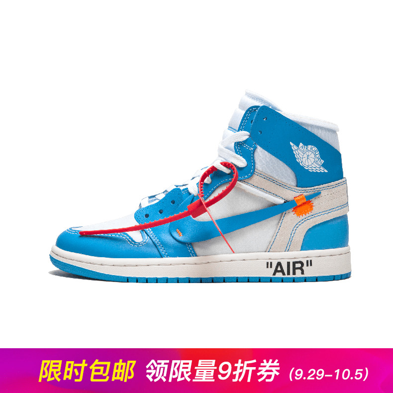 Air Jordan 1 x Off-White联名 AJ1 北卡蓝 UNC 男鞋 AQ0818-148