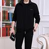2018春季新款中年运动套装男士休闲卫衣三件套春秋跑步运动装套装