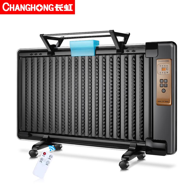 长虹油汀取暖器薄板式家用电暖器办公室暖气片静音电暖气电热油丁