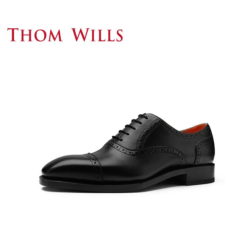 ThomWills男鞋手工皮鞋男英伦秋冬真皮布洛克牛津鞋