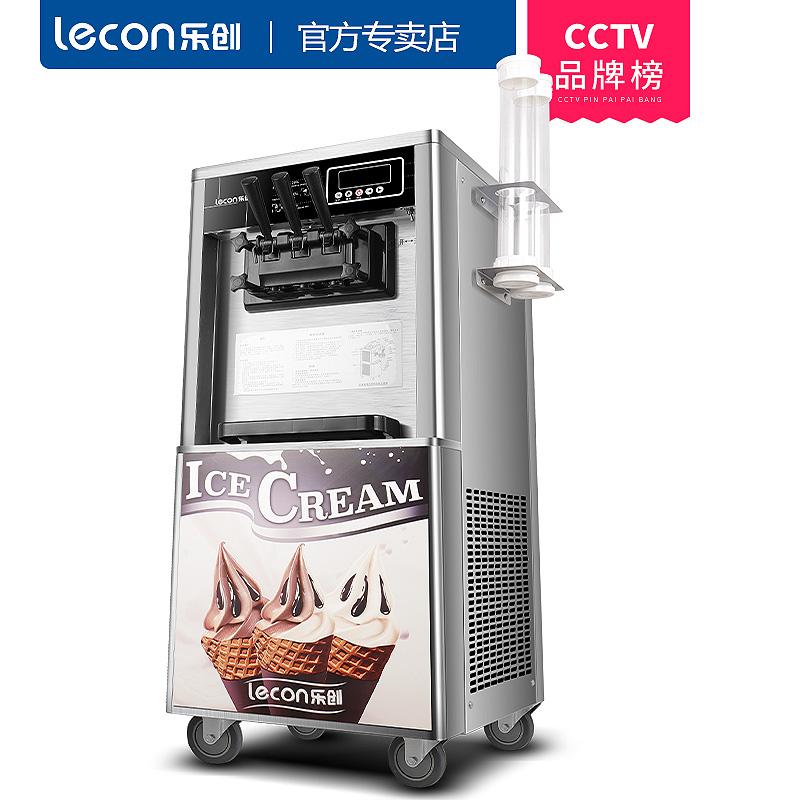 乐创冰淇淋机商用雪糕机立式全自动圣代甜筒软质冰激凌机台式包邮