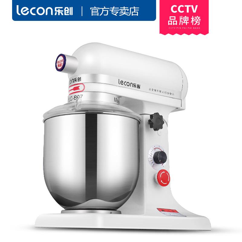 乐创和面机搅拌机用鲜奶机7升厨师机打奶商用打蛋器揉面机奶油机