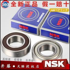 Радиальный шарикоподшипник NSK 6200 6201 6202