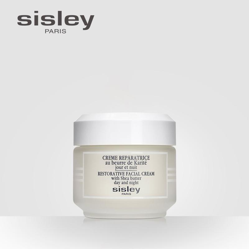 sisley希思黎植物修护面霜50ml晒后修护保湿滋润舒缓补水官方正品