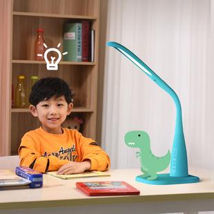 枫时代护眼台灯充电书桌中小学生儿童学习宿舍led写字阅读床头灯