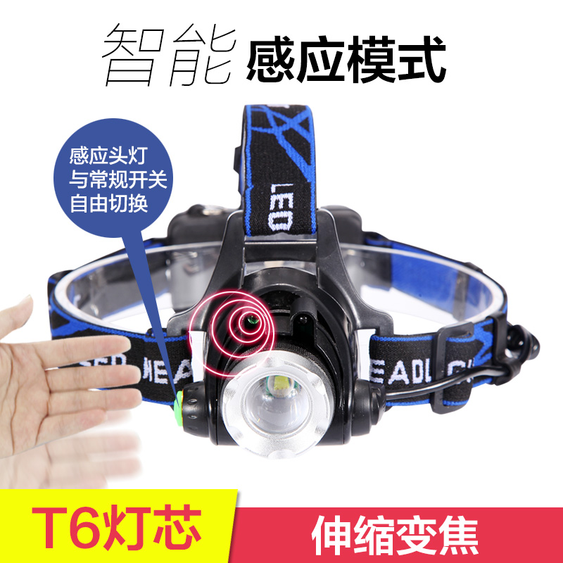 LED headlights glare charging induction zoom head-mounted flashlight super bright night fishing miner's lamp Xenon small 3000