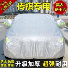 тент для автомобиля GAC GS4 GS5