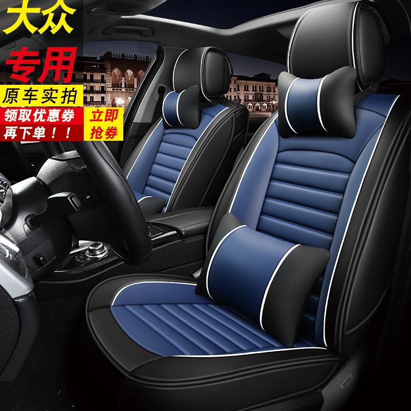 汽车坐垫冬夏季新款全包围座套四季通用皮革小车专用全皮车座椅套