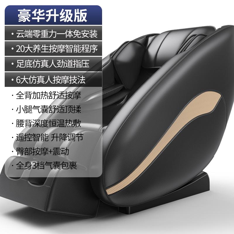 佳仕康 JSK-6807 豪华升级版 零重力 8D太空舱按摩椅 天猫yabovip2018.com折后¥1898包邮(¥2898-1000) 3期分期0息