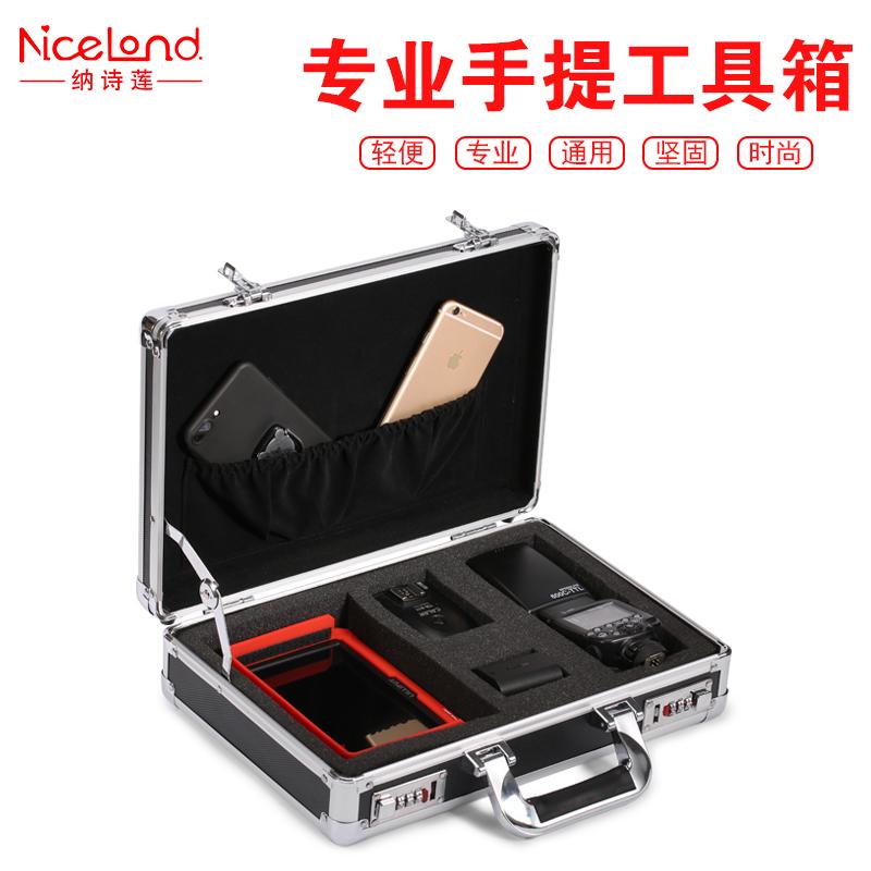便携式手提保险箱小型密码五金工具箱带锁家用文件设备仪器防盗箱